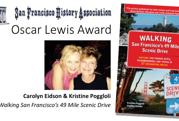 San Francisco Historical Association Oscar Lewis Award